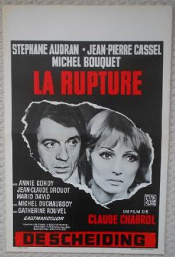La Rupture, Original Belgian Film Poster, Stephane Audran, Michel Bouquet, '70